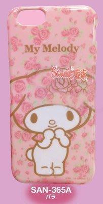 《東京家族》粉 玫瑰 美樂蒂 i phone6 4.7吋  手機軟殼