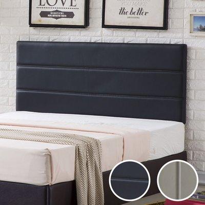 【優比傢俱生活館】19 便宜購-黑色橫條/灰咖色直條5尺皮面床頭片