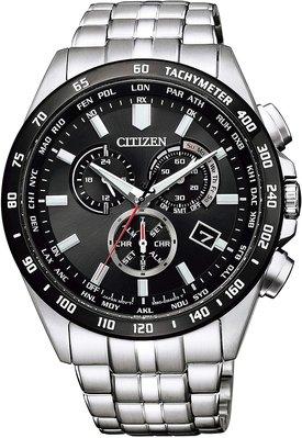 日本正版 CITIZEN 星辰 CB5874-90E 手錶 男錶 電波錶 光動能 日本代購