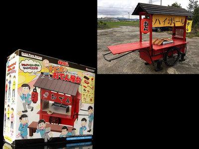 1F 櫃上 : RE-MENT 關東煮攤車 日式料理屋台 ODEN KANTONI CARTS 富貴玩具店