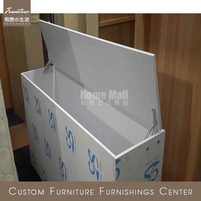 HOME MALL~100%台灣製量身訂製 上掀床頭箱/上掀床頭櫃/風水櫃/接受訂製尺寸/顏色/歡迎來圖報價