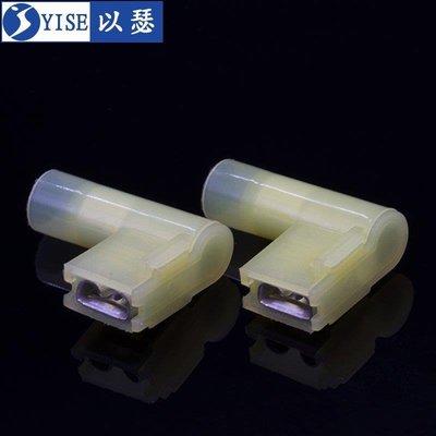 百貨坊-6.3旗形插簧尼龍旗型母絕緣接頭直彎角冷壓接線端子FLDNY5.5-250