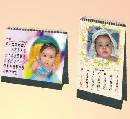 天虹沖印網-相片沖洗-洗相片 個性化相片三角桌曆月曆開賣了,每本僅200元