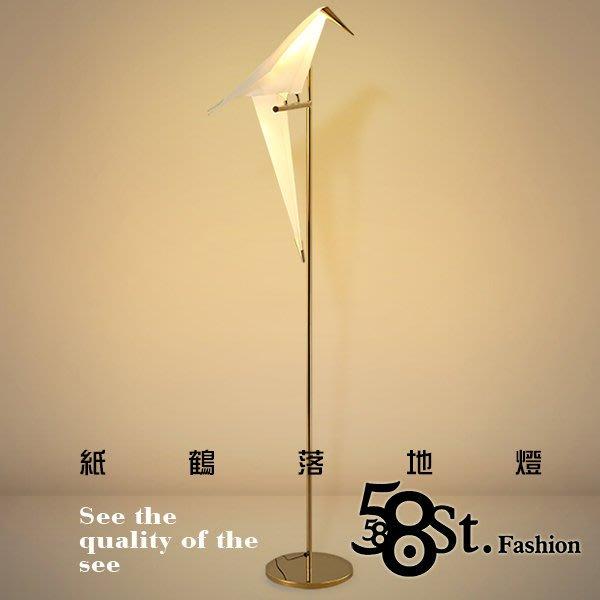 【58街】「LED光源 紙鶴落地燈」。複刻版。美術燈。GU-129