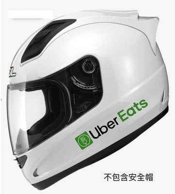 一對 Uber Eats foodpanda 安全帽 套貼 防水 車貼 貼紙 反光貼 裝飾改裝 標籤 安全帽貼 logo