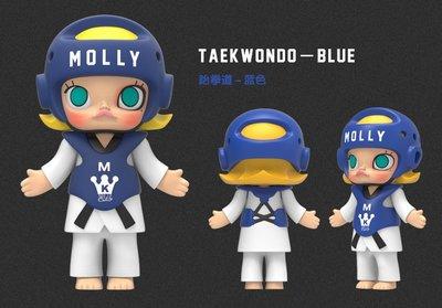 【QQ公仔物語】【AA051】【現貨】Molly Sports Kennyswork 運動系列 盒玩 單賣 藍色跆拳道