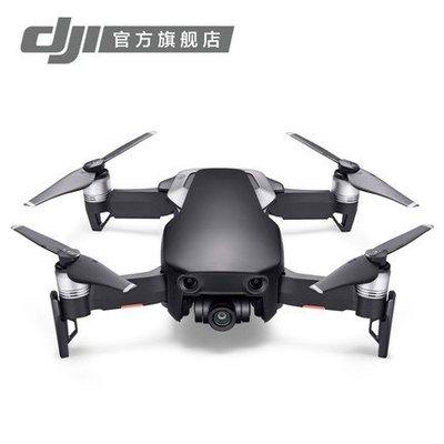 全人類購物空間---大疆 全能套裝 DJI MAVIC AIR combo 空拍機 4K 手勢控制
