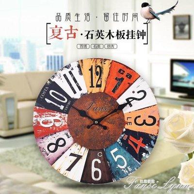 歐式復古鐘錶掛鐘客廳家用臥室個性石英鐘現代簡約時尚鐘創意掛錶 HM    全館免運