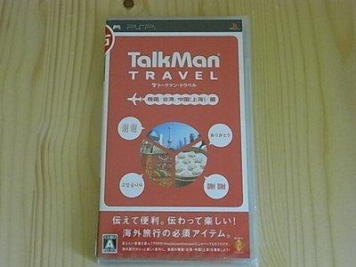 【小蕙館】PSP~ TALKMAN T...