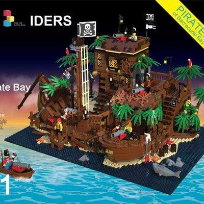 LEGO超級大玩家 樂高創意系列完整版海盜梭魚灣沉船21322拼裝積木玩具49016