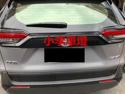 ~李A車燈~全新品 外銷精品件 豐田RAV4 五代 MK5 18-19年 後箱蓋 尾燈卡夢飾板 飾板2