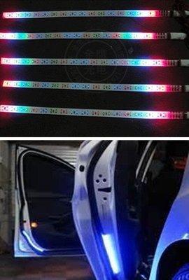 led燈條 車門燈條 開門防撞 警示燈 摩托車燈條 機車led燈條 裝飾燈條 改裝
