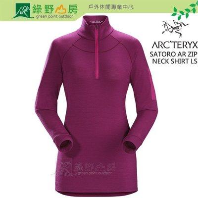 綠野山房》Arc'teryx 始祖鳥 加拿大 女 SATORO AR 吸濕 長排汗衣 美麗諾羊毛衣 紫紅S 16274