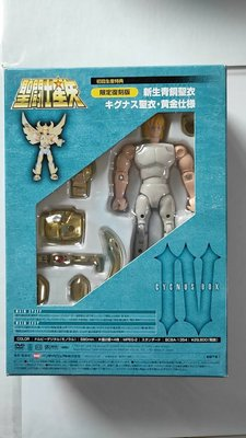 聖鬥士星矢-日版聖衣大系 DVDBOX 限定 黃金青銅白鳥座 全新未使用