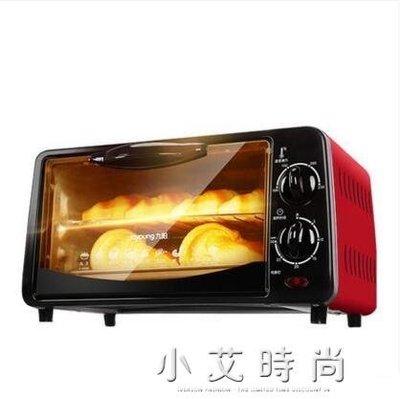 220V 電烤箱多功能家用廚房工具烘焙小烤箱10L KX-10J5 小艾時尚.NMS 全館免運 全館免運