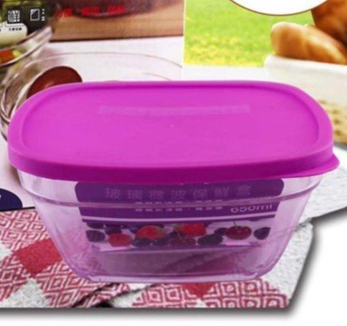 【台製】方型玻璃保鮮盒 650ml 玻璃盒 方形盒 方型盒 三2160