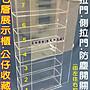 長田廣告{壓克力盒專賣店} 模型防塵盒 防護罩 展示箱 收藏盒 玩具公仔展示架 梯型架 樓梯壓克力架 七層展示架 模型櫃
