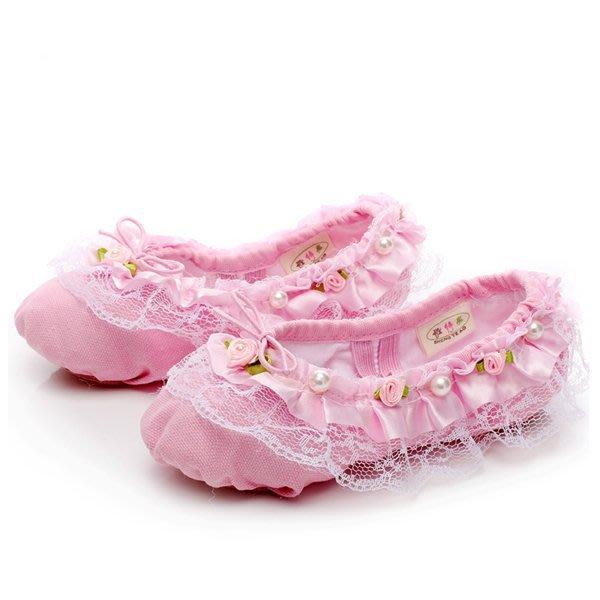 5Cgo【鴿樓】會員有優惠 42800399948 兒童成人芭蕾舞蹈鞋演出蕾絲花邊珍珠民族寶寶跳舞綁帶 芭蕾舞鞋