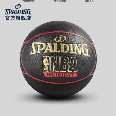 SPALDING官方旗艦店Highlight中國紅 室內室外PU籃球 74-635Y   優の-S33782