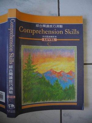 Comprehension Skills:level C 綜合閱讀技巧測驗│東華│編號:RH