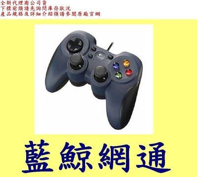 全新台灣代理商公司貨@ Logitech 羅技 F310 遊戲控制器 搖桿 手把 USB