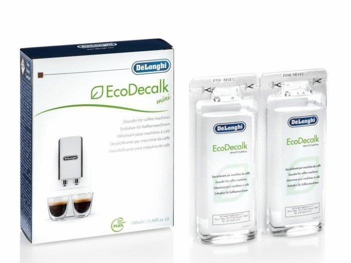 晴天咖啡☼ EcoDecalk除鈣劑 100ml x2入 迪朗奇DeLonghi咖啡機除垢劑(也適用SAECO等機型)