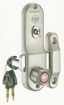 青葉牌鋁門鎖 HCS004b 647三代鋁門平鎖(無鈎) 推拉門用 700型 鎖管長38mm AT鑰匙