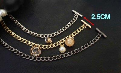 HK 鏈條 包帶 鍊帶  包鍊  鏈子 110cm 含2 T扣 3色 皮包五金 包帶配件