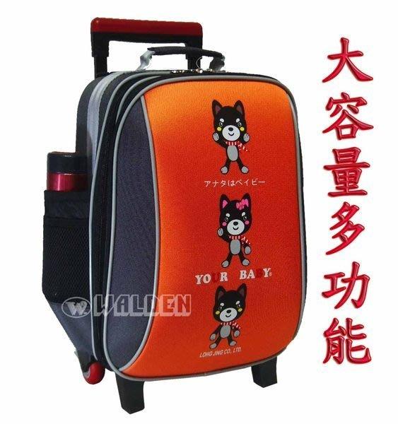 【葳爾登】優寶貝Your Baby書包大容量小學生書包,護脊書包防水安全背包耐用拉桿書包33081橘
