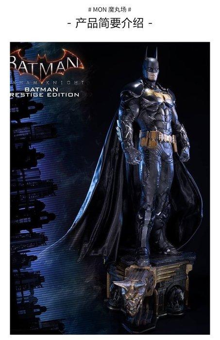 【預購】GK定制,24寸Batman阿卡姆騎士蝙蝠俠DC雕像手辦擺件