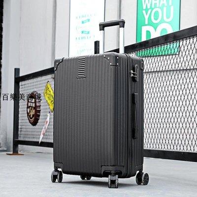 精選 密碼箱子旅行李箱女新款抖音網紅韓版鋁框拉桿箱萬向輪可愛大容量