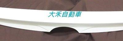 [大禾自動車] TOYOTA 2013 2014  Altis 11代 Z版 鴨尾 尾翼 豐田 TRD