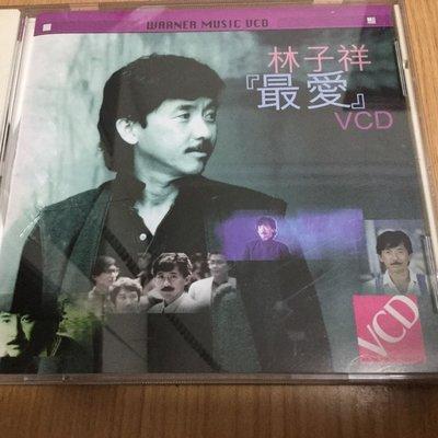 華納*林子祥* 「最愛」卡拉OK VCD