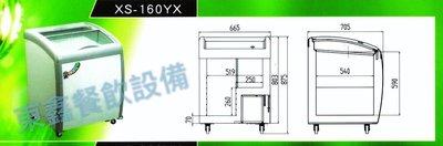 全新 一路領鮮 XS-160YX 斜玻璃對拉式冰櫃/冰淇淋展示冰櫃/臥室冰櫃