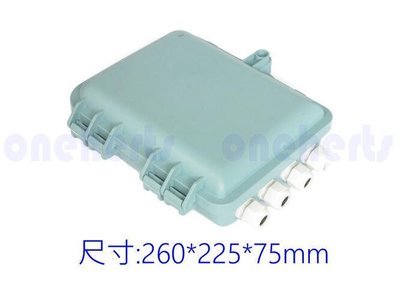 萬赫 FDB12 12芯光纖熔纖盒 FDB08 1分8插卡式 分光盒 光纖盒 室外防水 室內戶外通用 光纖接續盒