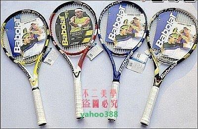 美學1574色可選  全碳素網球拍 單人百寶力納達爾GT 納米碳纖維348❖8592