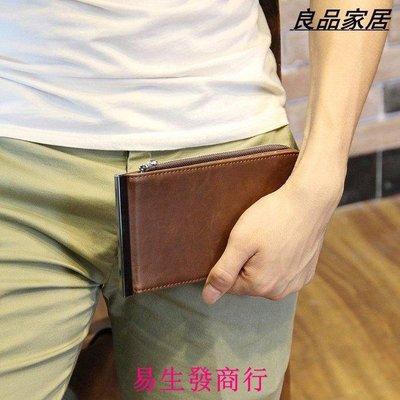 【易生發商行】26卡位韓國真皮男士錢包長款拉鍊牛皮韓版多卡位錢夾卡包pb1068F6214