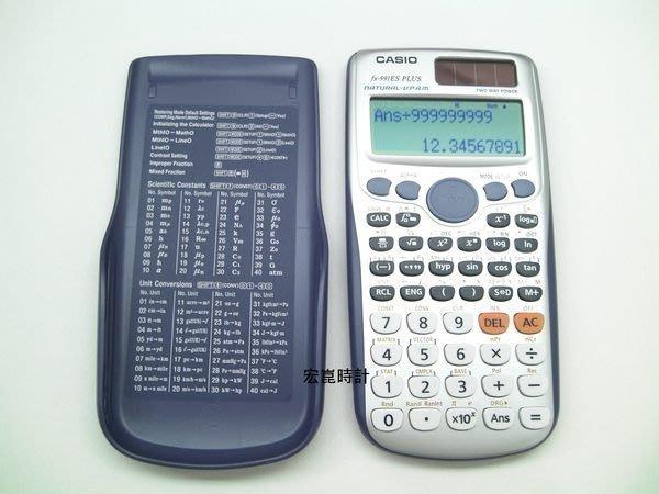 【宏崑時計】卡西歐工程用FX-991ES PLUS(團購再優惠)FX-991升級版附發票附卡西歐2年保固卡
