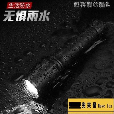 手電筒強光手電筒可充電超亮遠射防水5000氙氣燈1000w打獵多功能便攜【兜來樂】