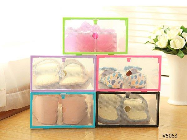 HAPPY+【V5063】家居日用 韩国 透明 彩边 加厚 塑料鞋盒 创意 彩色 分类 辨识 抽屉 收纳鞋盒 小樣品收納