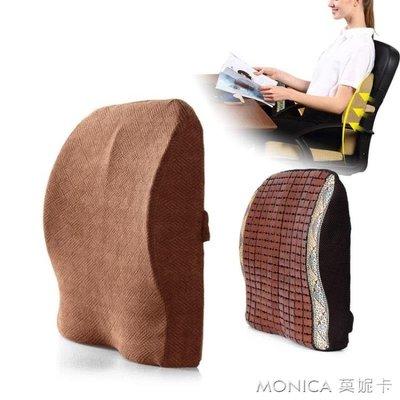 記憶棉靠墊靠枕辦公室護腰墊椅子靠背汽車座椅腰枕孕婦腰靠  IGO