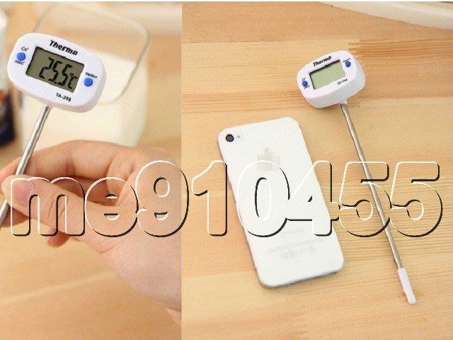 TA288 溫度探測針 數顯 電子溫度計 探針式 電子測溫針 測溫儀 測溫器 探針 測油溫 測水溫 食品溫度檢測 有現貨
