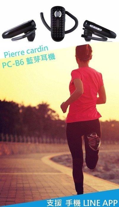 ☆加購品☆皮爾卡登 PC-B6(BC3200) 藍芽耳機 保固180天 《附充電器+耳掛+說明書》Z5 S5