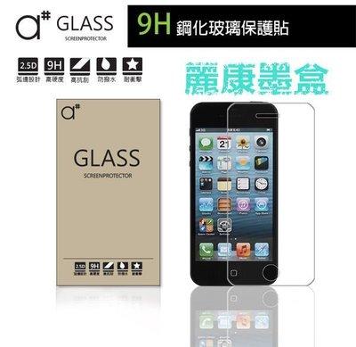 $20/張 Samsung Note3 高清防指紋強化玻璃保護貼 0.26mm深水埗深之都商場 麗康墨盒