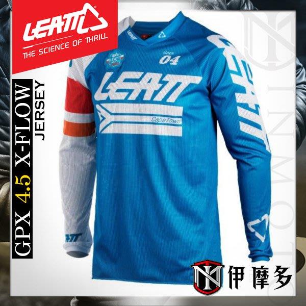 伊摩多※美國LEATT GPX 4.5 X-Flow 越野衫 藍白 透氣5018700232林道滑胎耐力賽上衣
