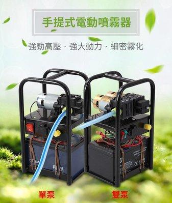 (升級版二代充電式雙泵)電動手提式噴水機抽水機高壓機器
