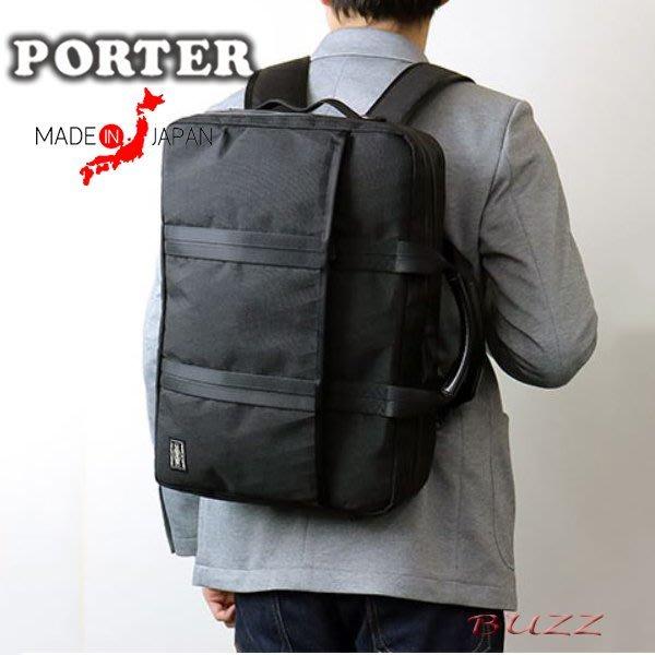 巴斯 日標PORTER屋- 預購 PORTER HYBRID 3WAY 公事包 737-17800