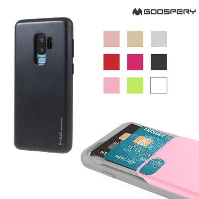 Galaxy S9+ (S9 Plus) SM-G9605F GOOSPERY Mercury Sky Slide 存八達通銀行卡保護套 手機殼 0670A