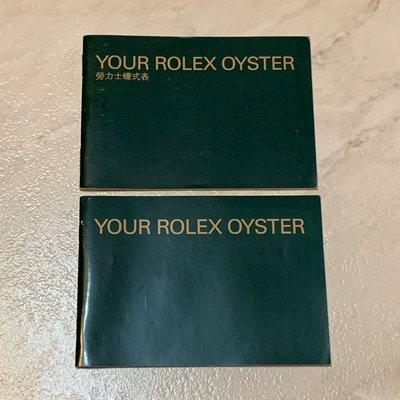 勞力士 Rolex Your Rolex Oyster 勞力士蠔式表手冊 中英文都有 2002-2008 每本350元
