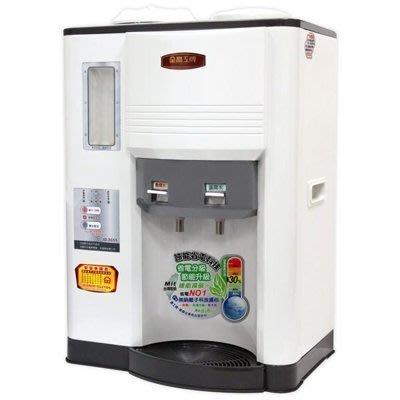 二級節能   晶工 省電科技溫熱全自動開飲機 JD-3655   JD-3601可參考